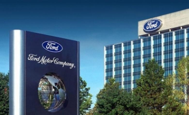 Ford convierte una f brica de todoterrenos en una de for Fabrica de placares en montevideo