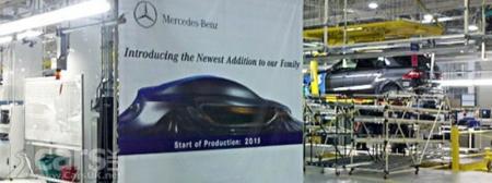 Mercedes deja ver la silueta del rival del BMW X6
