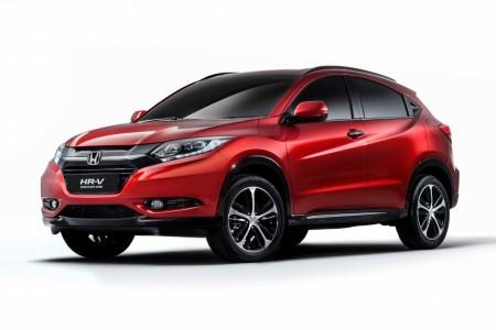 Honda HR-V 2015, primeras imágenes oficiales