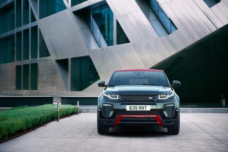 Range Rover Evoque Ember Edition, adelantando un nuevo sistema de infoentretenimiento
