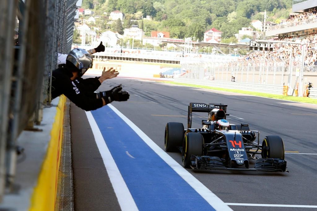 Opinión: El engaño ruso de McLaren
