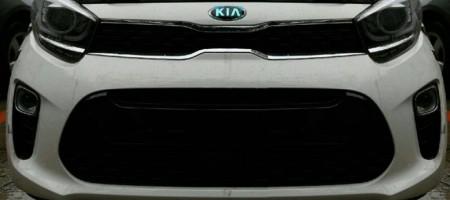 Se filtra la mirada del nuevo Kia Picanto 2017: así será su frontal