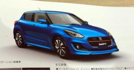 Suzuki Swift 2017: Se filtran todas sus imágenes y gama en Japón
