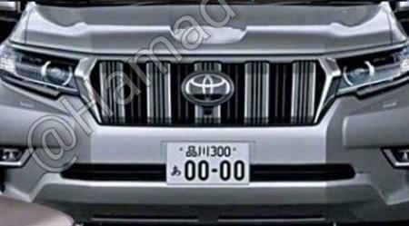 Toyota Land Cruiser 2018: filtradas las primeras imágenes del facelift