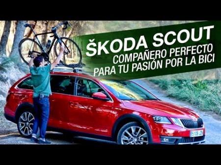 Škoda Scout: así responde Škoda a tu pasión por el ciclismo