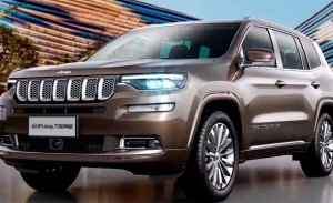 Todo listo para la llegada del Jeep Grand Commander a China