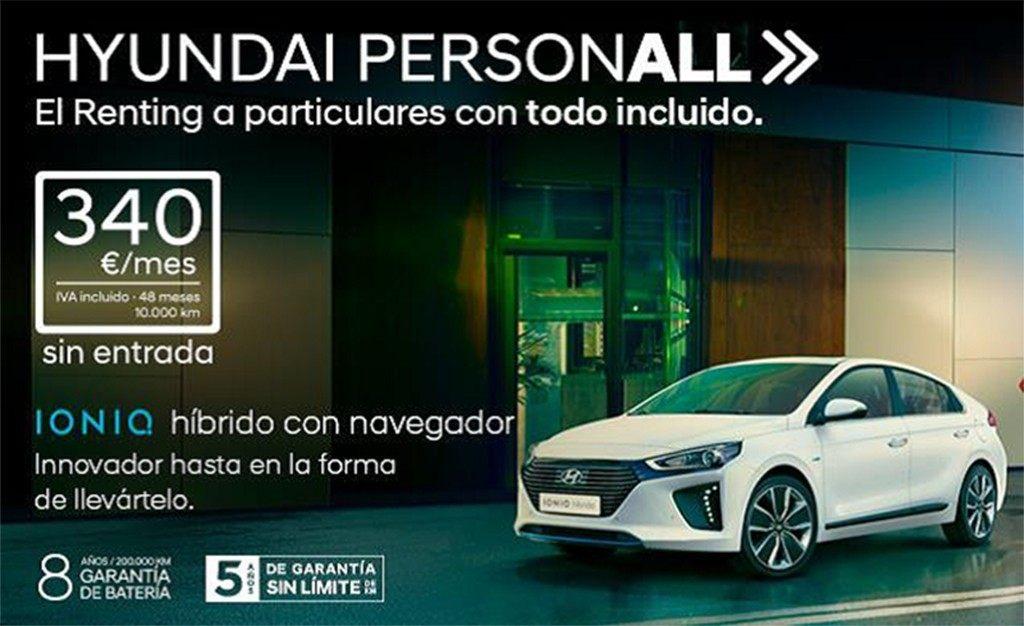 Hyundai personall la marca coreana lanza un renting para particulares - Coches por 100 euros al mes sin entrada ...
