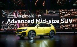 Nuevo Volkswagen Advanced Mid-Size SUV solo para China