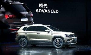 El Volkswagen Power Family SUV adelanta un nuevo crossover para China