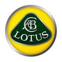 Lotus segunda mano
